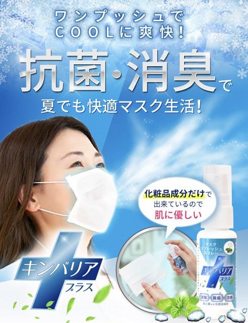 おすすめ除菌グッhttps://jokin-hikaku.com/wp-admin/admin.php?page=rtoc_settingsズ